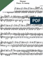 Rondo in d Major k 485 Mozart