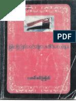 Karen Leader (Maung Si Kyae.pdf
