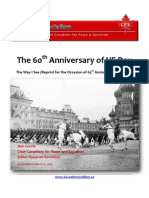 60th Anniversary VE Day (Reprint)