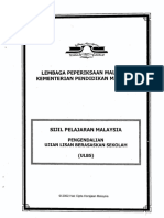 Manual Pengendalian Ujian Lisan Berasaskan Sekolah (ULBS)