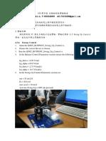 104學年度 自動控制及實驗報告 (自動儲存)