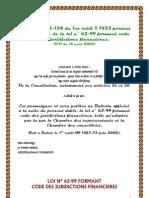 Code Des Juridictions Financieres Cours Des Comptes
