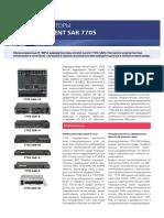 Alcatel 7705 SAR-8