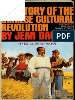 A History of the Chinese Cultural Revolution
