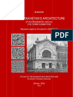 THE KAZAKHSTAN'S ARCHITECTURE of the Nineteenth century  (THE FORMS SUMMATION) / Research paper by Konstantin I.SAMOILOV. – the Thematic brochures series