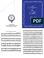 Veni Veni Emmanuel Partitura Ebook Download