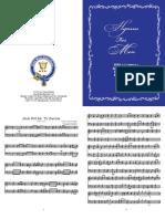 Veni Veni Emmanuel Partitura Ebook Download