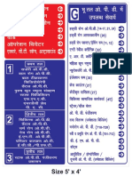 3hindi hospital direction board