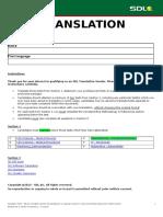 Sdl Translation Tests - Kit 15_your Name
