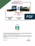 CVD June 2011 Biligual