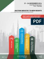 Big 5 Dubai 2016 Brochure