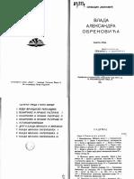 Слободан Јовановић - Влада Александра Обреновића I