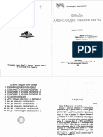 Слободан Јовановић - Влада Александра Обреновића III
