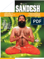 YogSandesh May Eng2010