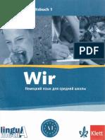 96576867 Wir 1 Arbeitsbuch