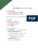 第六章  場效電晶體場效電晶體 2015-3-5