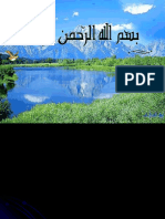 Agm.dakwah & Amar Ma'Ruf