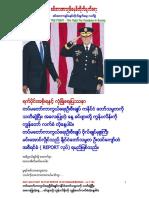 Anti-military Dictatorship in Myanmar 1185