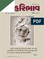 Haribhav