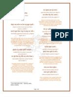 sri hanuman chalisa with meaning
