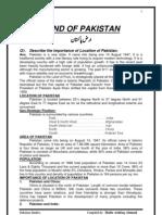 Land of Pakistan