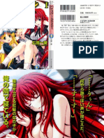 High School DxD 1 - Diabolus of the Old School Building