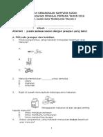 DST Tanun 2 Ujian Pertengahan Penggal 1