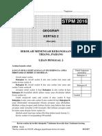 Soalan Ujian 1 Penggal 2 STPM 2016