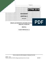 Skema Ujian 1 Penggal 2 STPM 2016.pdf