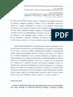 Benza - Política cultural y política consular peruanas en Buenos Aires.pdf
