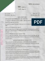 CSM 2014 Optional Law Paper1 2 (1)