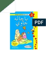 Bacalah Jawi Buku 3