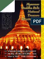 Myanmar National Treasure Eng 05may10
