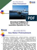2 海水预处理系统 Microsoft PowerPoint