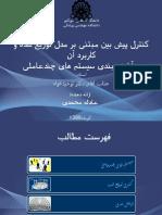 DMPC Mohammadi