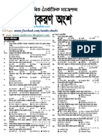 Bangla Bakaron MCQ for BCS tanbircox.pdf
