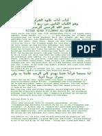 Kitab Terjemah Ihya' lAdab Tilawatil Qur'An