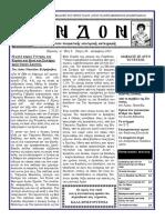Περιοδικό ΕΝΔΟΝ Τεύχος 49 Δεκέμβριος 2015