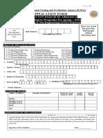 Application Fo1452488181