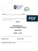 pksr 1 bm adam.docx