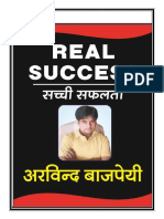 Real Success