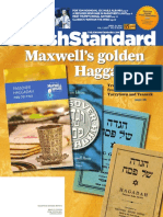 Jewish Standard, April 22 with About Our Children supplement