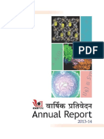 IISER Pune 2013-2014 Annual Report Opt2