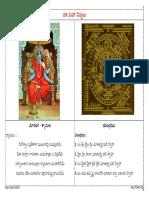 21277714-Mathangi-Dasa-Maha-Vidya.pdf
