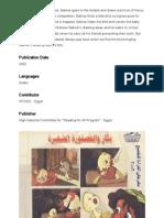 Bakkar Dan Burung Kecilnya - Belajar Bahasa Arab