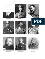Book Publications Ganin-A-V Ganin-Korpus Oficerov Genshtaba Vkleyka
