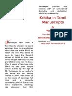 Krittika Nakshatra Details