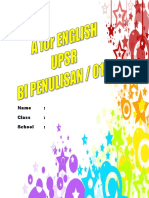 A for English Upsr