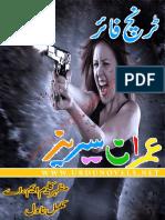 Trunch Fire - (Imran Series) by Mazhar Kaleem