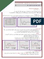 coursRLC.pdf
